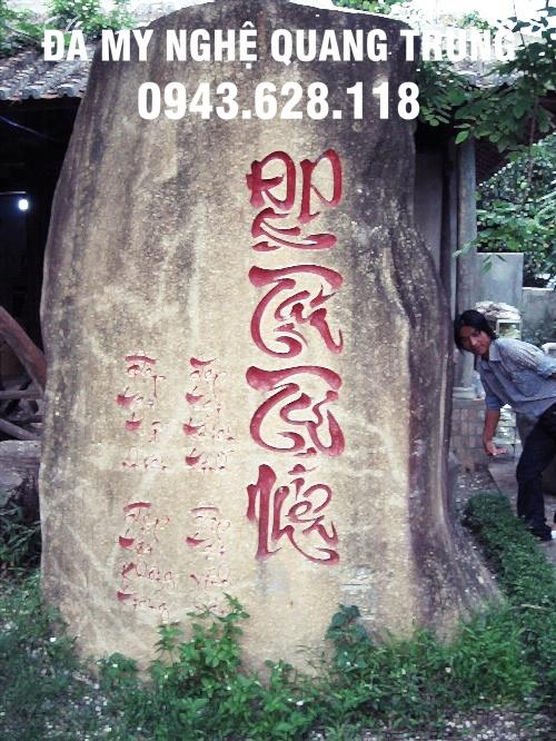 Mau Bia da tu nhien dep 1 Lăng mộ đá, Mộ đá Ninh Bình