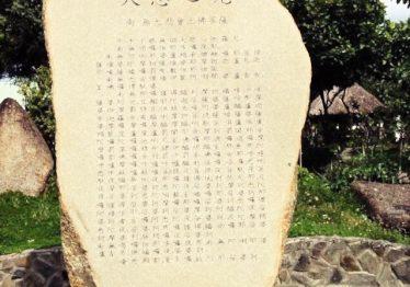 Bia đá khối 9