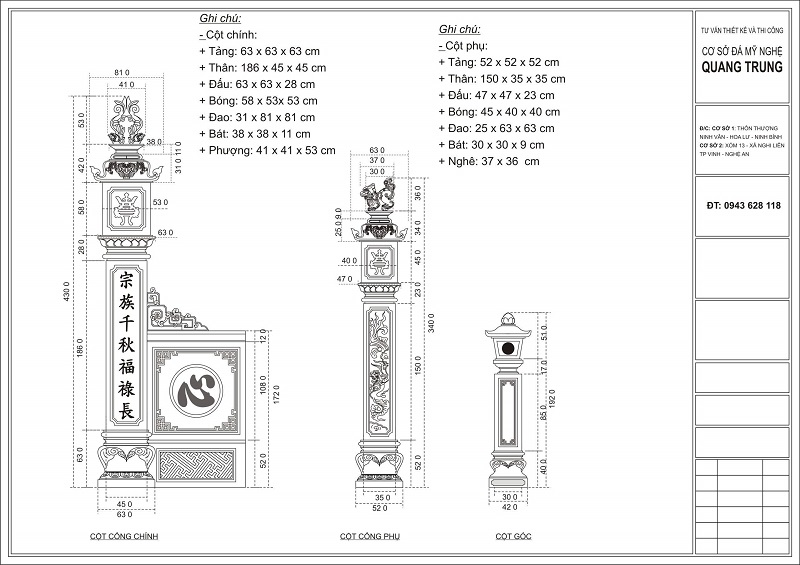 Chi tiết cột đá của Cổng khu lăng mộ bằng đá xanh rêu cao cấp tại Nghệ An. Cổng đá gồm hai cột đá chính và hai cột phụ có kích thước cụ thể như sau: