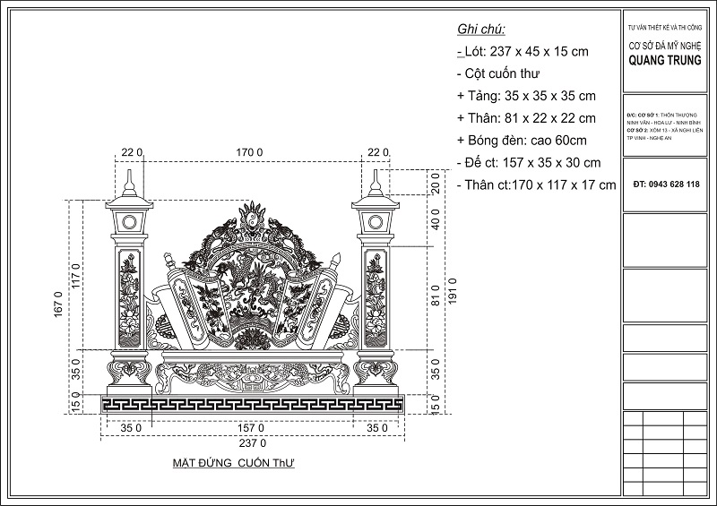 Cuốn thư đá xanh rêu đẹp bằng đá xanh rêu cao cấp của Đá mỹ nghệ Quang Trung. Mẫu cuốn thư đá được thiết kế, chế tác rất hài hòa, cân đối, sắc nét bậc nhất bằng máy CNC khắc sâu tới 5cm. Đây là Mẫu cuốn thư đá đẹp được sử dụng phổ biến hiện nay không chỉ trong khu lăng mộ đá mà còn được sử dụng trong kiến trúc xây dựng Đình, Chùa, Miếu thờ, Điện thờ, Khu di tích lịch sử, Danh lam thắng cảnh, đặc biệt là tại Nhà thờ họ/Nhà thờ tổ của các gia đình, dòng tộc.