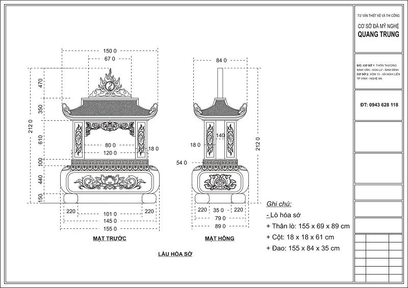 Lầu Hóa Sớ bằng đá, một thành phần không phải khu lăng mộ đá nào cũng được trang bị. Với Đá mỹ nghệ Quang Trung thì luôn mong muốn khu lăng mộ được hoàn thiện một cách hoàn hảo và đầy đủ nhất. Chính vì vậy, chi tiết của Lò hóa sớ cũng được chúng tôi thiết kế, gia công tỉ mỉ, được gia công kỹ lưỡng từ những phiến đá có tiêu chuẩn cao. Lò Hóa Sớ gồm 3 thành phần: Thân Lò có kích thước 155x89x89 cm; Cột Lò hóa sớ 18x18x61 cm; và Đao có kích thước 155 x 84 x 35 cm.