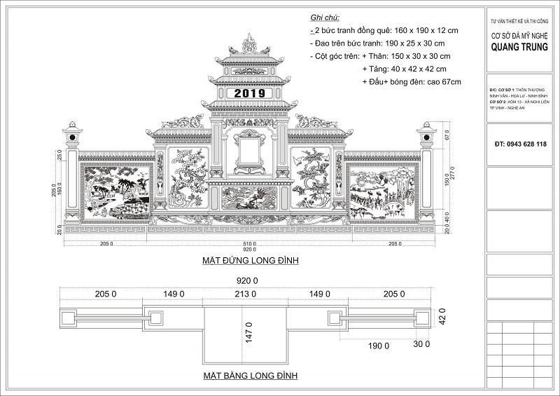 Chi tiết thiết kế Long Đình Đá hay gọi là Lăng thờ đá, đây chính là phần chính của Khu lăng mộ đá. Lăng thờ đá đẹp được thiết kế theo kiểu Lăng thờ tam quan ba mái với hai bức tranh đồng quê có kích thước lớn ở hai bên. Đây là một trong những mẫu thiết kế Lăng thờ đá đẹp bậc nhất hiện nay không phải đơn vị nào cũng thiết kế và gia công tỉ mỉ, sâu sắc được như vậy.