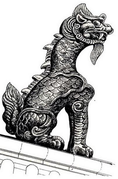 11 Trào Phong